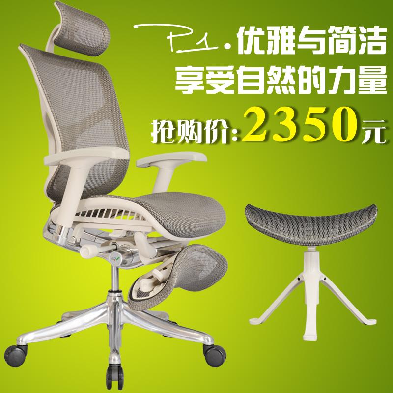 Кресло для персонала Cisco (TISCA)  P1