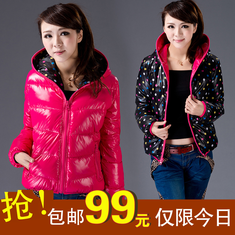2013-season clearance sale Korean slim plus size coat jacket two double sided wear ladies jacket short coat women