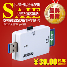 ORICO 5566 c3 portable mini TF/SD card dual function start interface ultra-high speed reader mail