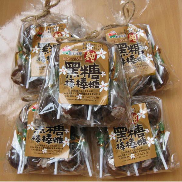 正品真宗台湾特产素手浣花黑糖棒棒糖140g 棒棒糖 黑糖棒棒糖