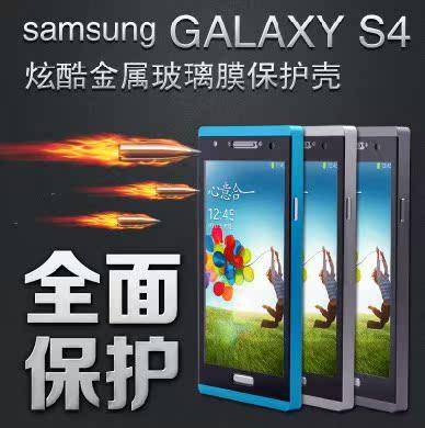 Чехлы, Накладки для телефонов, КПК Samsung S4 I9500 S4