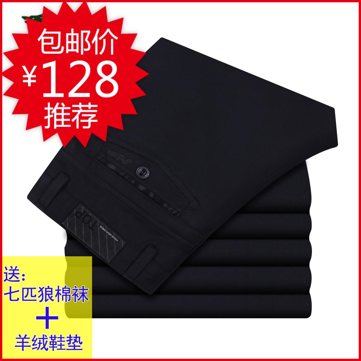 Классические брюки The septwolves 8127 Прямые брюки (окружность голени=окружности отворота) Зимняя Хлопок Повседневный стиль