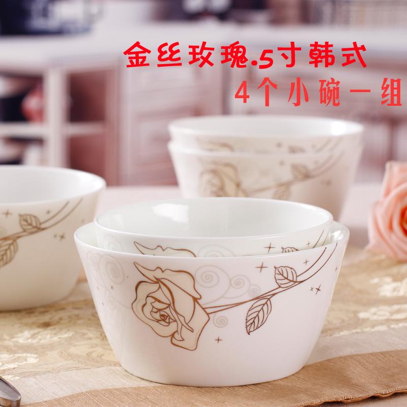 Цвет: Золотая Роза (5-Хан)