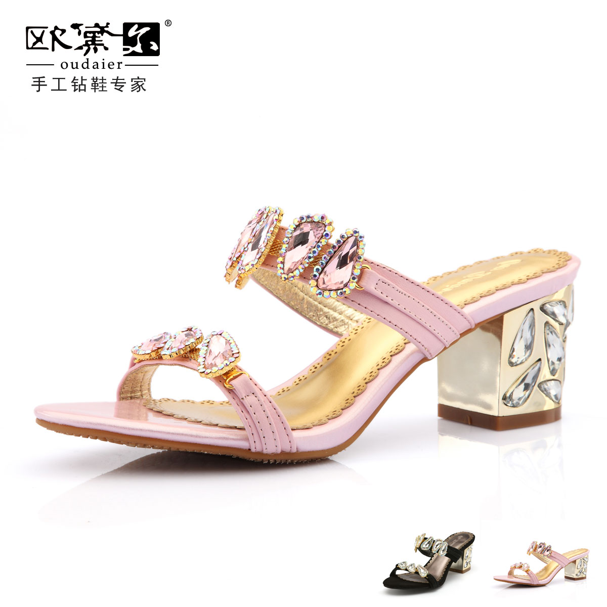欧黛尔专营店女夏凉鞋 粗跟镶钻鞋女鞋真皮水钻粗高跟鞋凉拖鞋