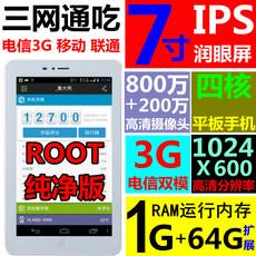 Планшет KRT 3G IPS