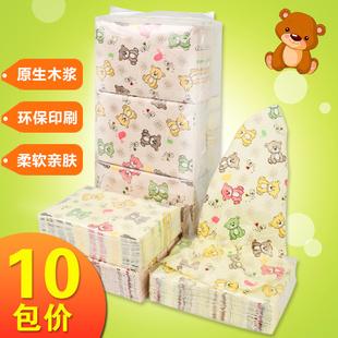 每张只要8分钱 爱尚创意彩色印花抽纸手帕纸印花纸巾包邮 10包入