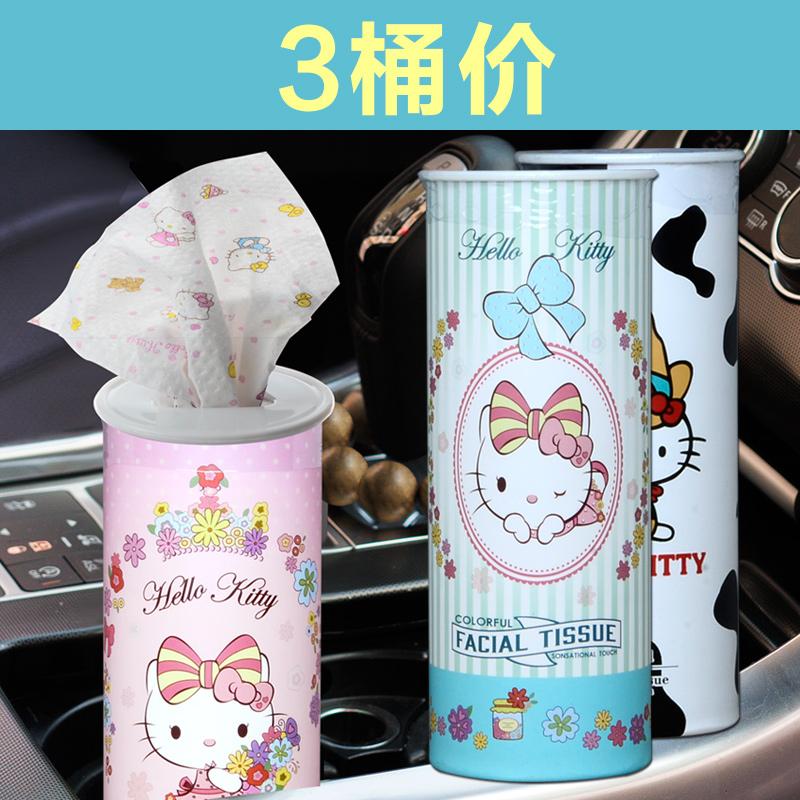 新地纸巾盒车用抽纸盒创意车载抽纸印花纸巾水杯位抽纸拍下3桶