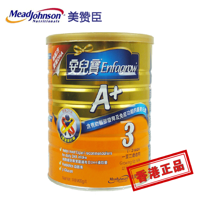 Mead Johnson  A+3MANJOHNSON 900g1