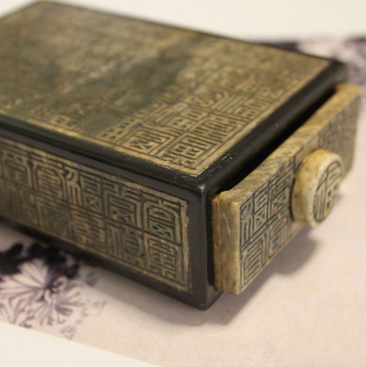 越南大理石 抽屉盒 百福抽盒 手工雕刻 黑漆文艺范 小摆件