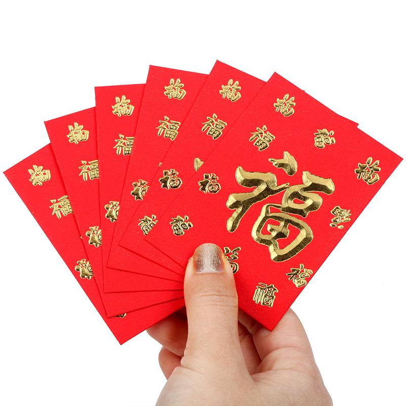 吉善缘 多福利是封 新年春节压岁钱红包 红包结婚创意批发1003