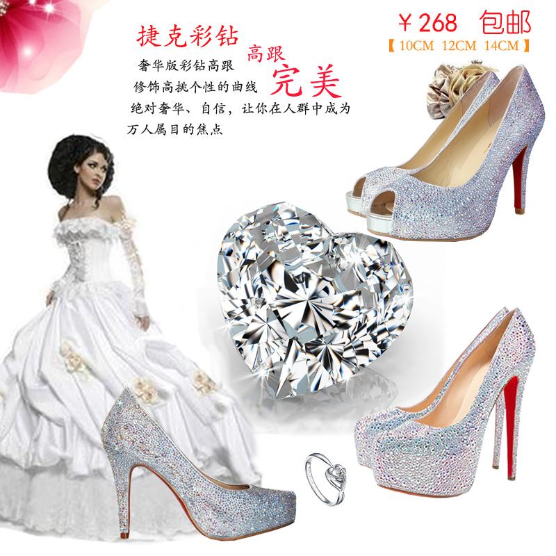 韩版明星真皮奢华水晶彩钻高跟婚鞋防水台新娘鞋结婚鞋