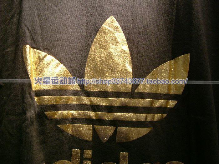 Спортивная куртка Adidas 123 ADI TREFOIL TEE 608875 4. Для мужчин