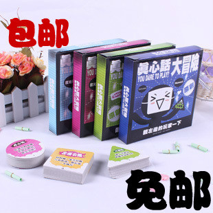 Email truth or dare card game Poker mind happy party Board Games