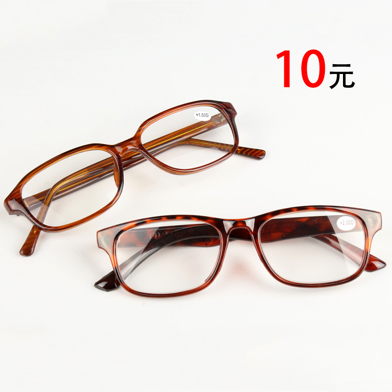 树脂镜片老花镜超轻便携时尚老花镜 男女品牌高档高清晰老花眼镜