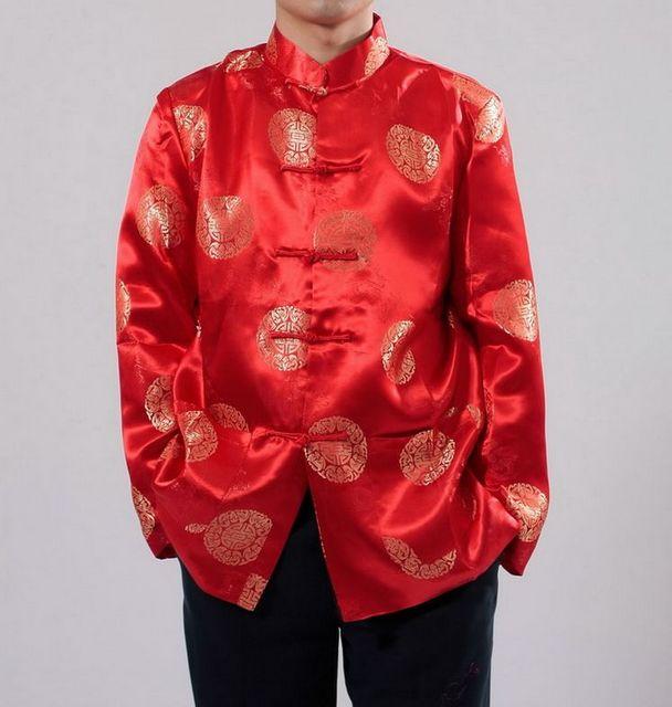 Китайская Национальная Одежда Купить
