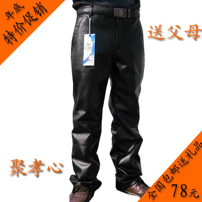 包邮 loose men's pants, men's straight long pants, men's pants, men's winter windproof Pu/simulation code