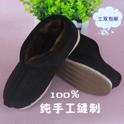 Adult male and female spike shipping handmade padded clamshell cover slip resistant feet warm old Beijing shoes black