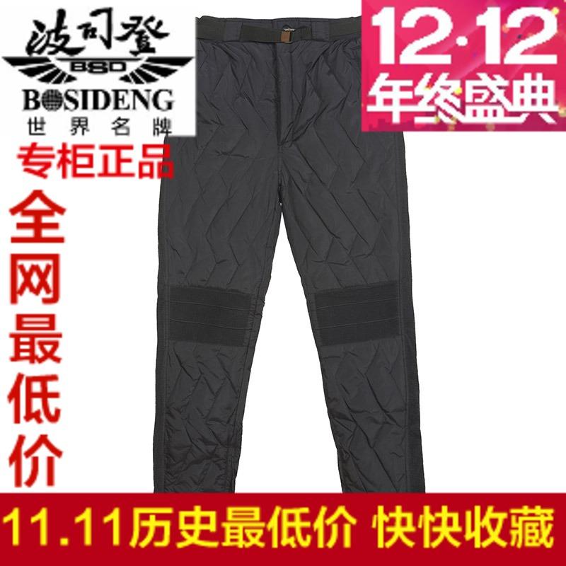 Утепленные штаны Bosideng b1301319 2013 B1301319F