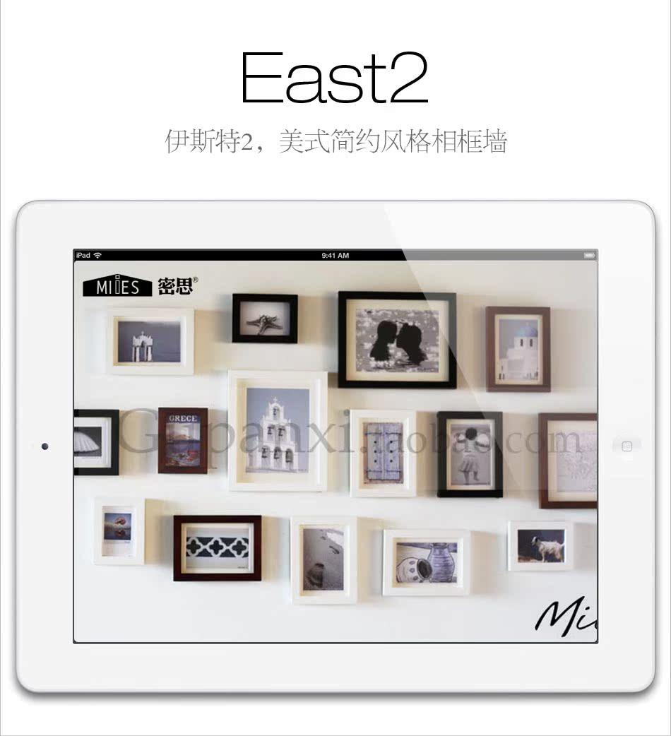 相框墙安装方法_伊斯特2 15框 日本原单实木照片墙 相框/相框墙/相片墙/相框组合