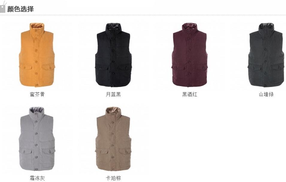 Куртка Metersbonwe 237496 2013 299