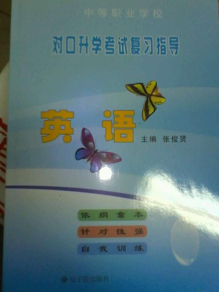 Коллеги в образование среднее профессиональное училище вступительных экзаменов колледж обзор руководство на английском языке