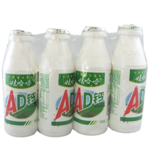 哇哈哈ad钙有_正品娃哈哈 ad钙奶饮料220g/瓶 4瓶/组【原价:6.5元】
