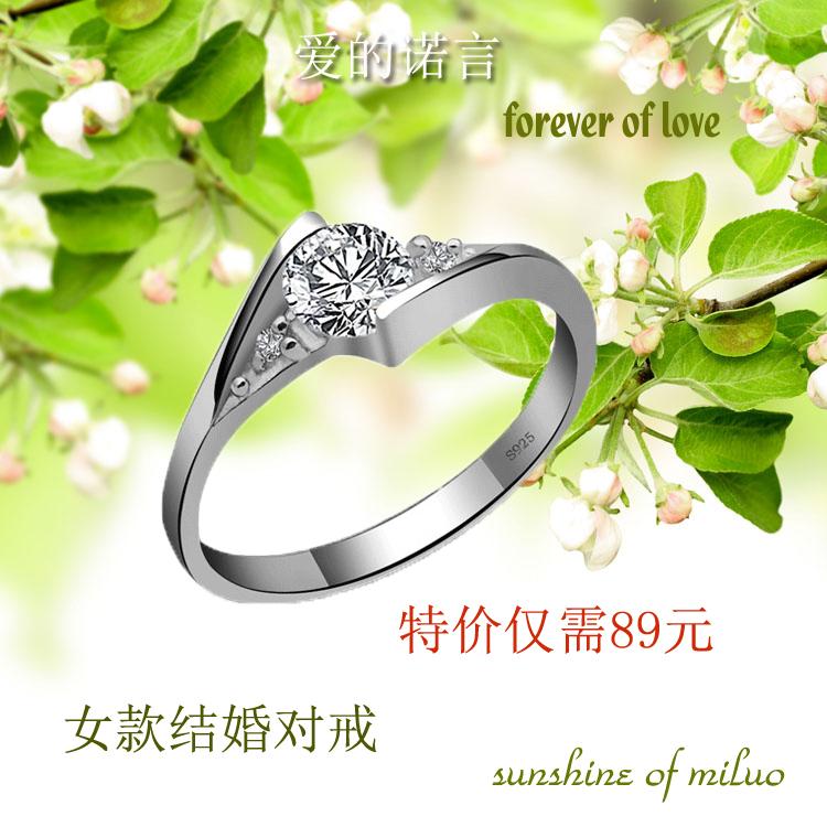 925纯银锆石镶满钻情侣对戒 女款戒指 结婚戒指 特价包邮女生礼物