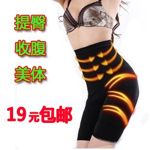 收腹 高腰提臀束腹裤 收腿裤 五分裤 塑形裤 塑身裤 提臀裤