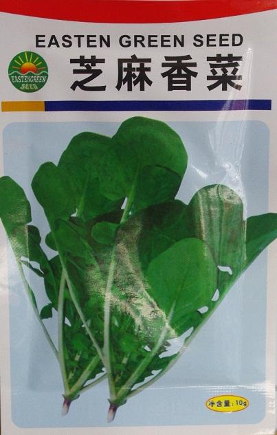 彩色蔬�:i��i-_i23特菜 芝麻香菜 香菜种子 瓜果 蔬菜种子