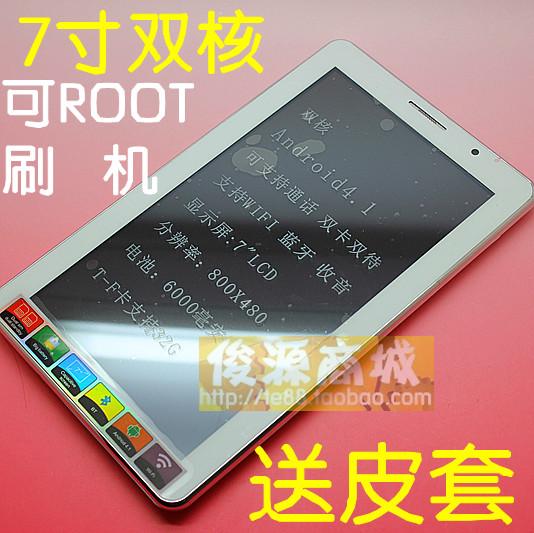 Мобильный телефон Newman  7.0 ROOT S518
