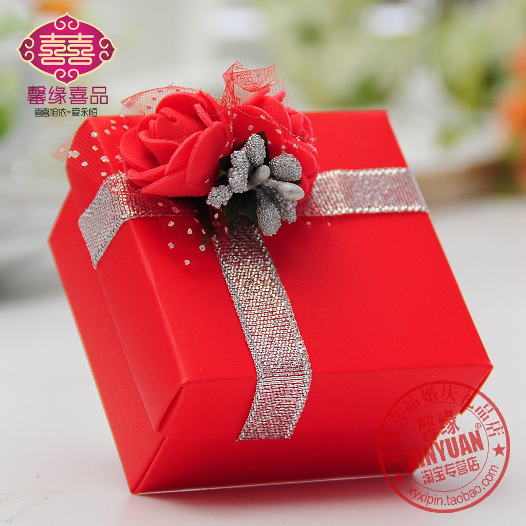 馨缘喜品 欧式婚庆礼品用品 方形个性创意婚礼纸盒结婚装饰喜糖盒