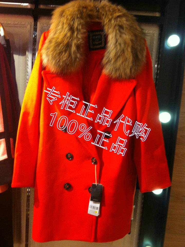 женское пальто PEACEBIRD a2aa3430616 13 1999 PEACEBIRD / Peacebird