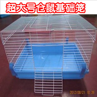 Jiangsu, Zhejiang and Anhui shipping new large base Boer cage / hamster cage / flaming / squid mouse DIY