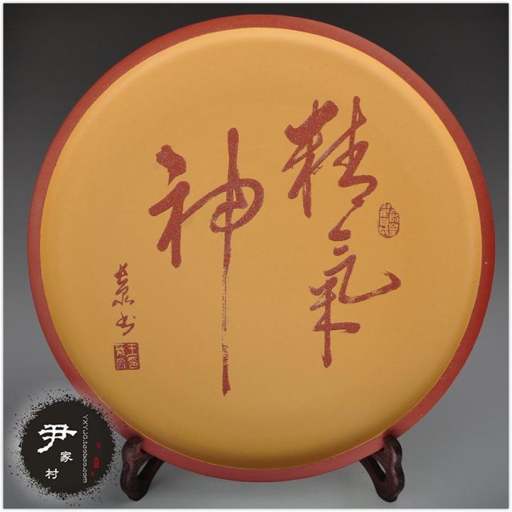Декоративная тарелка Gg47 руды в Исин zisha изучение фэн-шуй висит орнамента лотка фрукты чай чай море дух