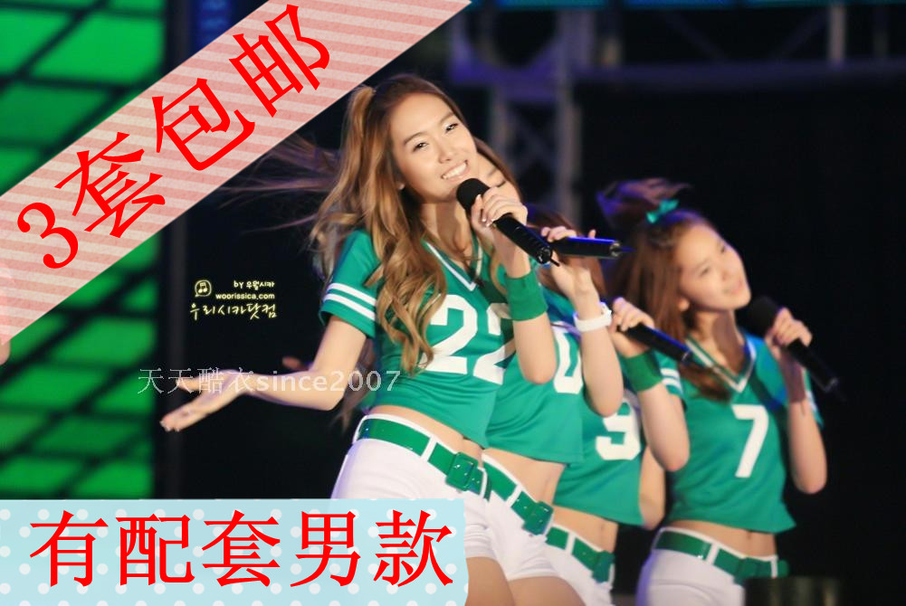 Girls generation with cheerleader costume cheerleader costume costume cheerleading costume football baby