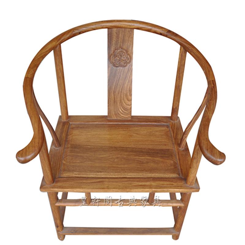 直销 红木家具鸡翅木太师椅 明式家具实木圈椅中式厅堂椅办公椅子图片