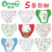 Tong Park Square, a small triangular cotton children underwear boy underwear kids baby girls underwear bread pants