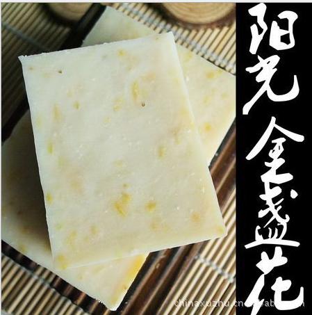 Календула Успокаивающий спокойной антиоксидант отбеливание мыло вручную Стиральная SOAP лица мыло чистой натуральные растительные мыла