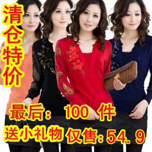New spring end of Heng Yuan Xiang temperament mother dress knitted ladies Cardigan Sweater sweater special offer