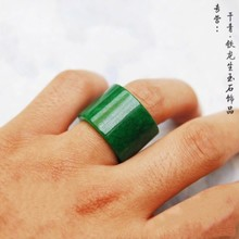Authentic natural Burma's green color, dried qing emperor BanZhi TieLong raw jadeite jade ring and pendant rings