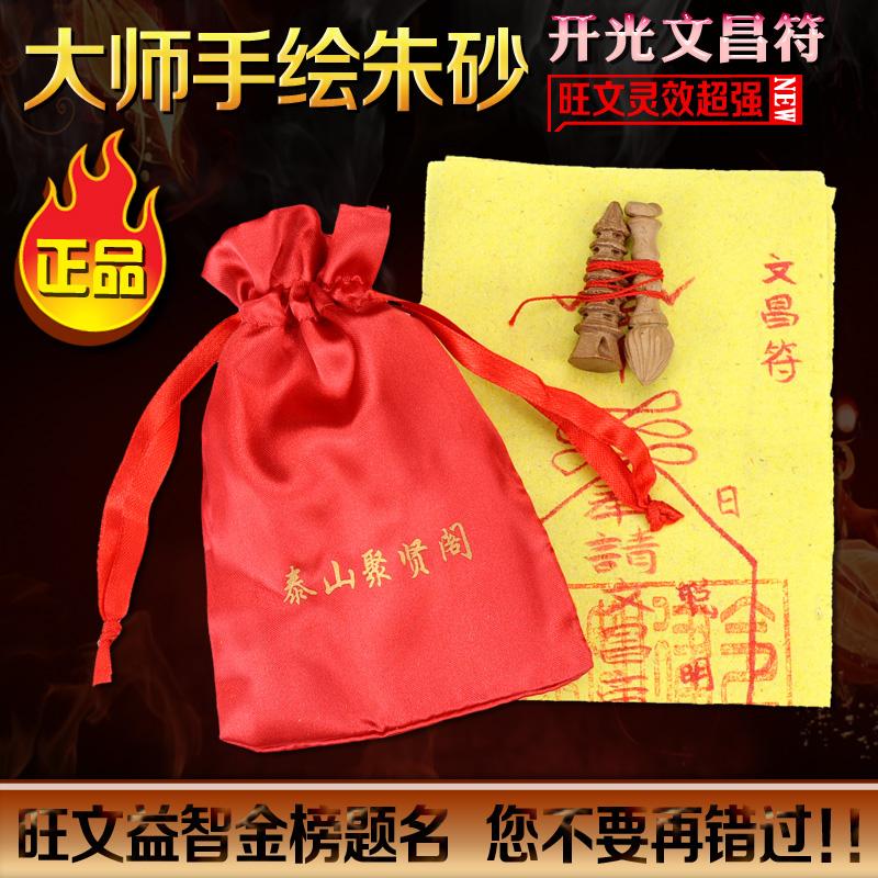 Даосский сувенир Poly Xiange jxgshf04