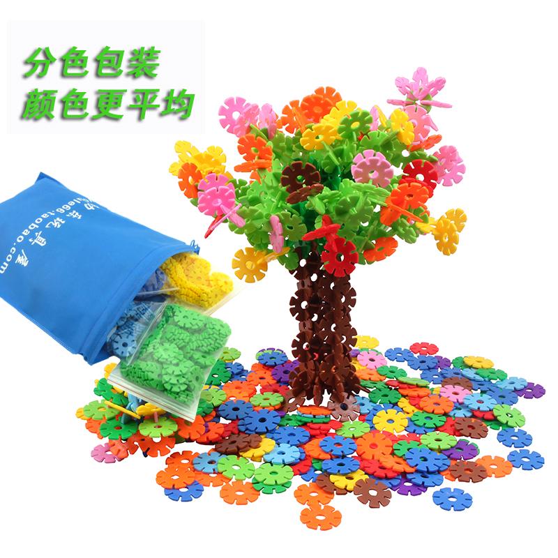 分色雪花片拼插装积木儿童益智力幼儿园塑料插片玩具3-5-7岁批发