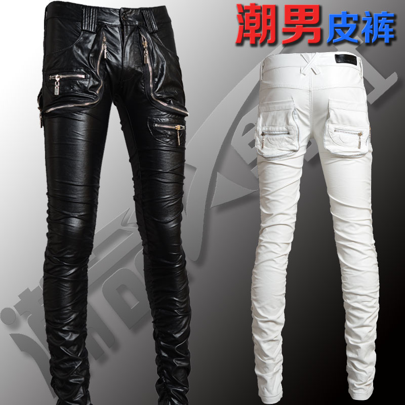 Korean trend men's leather pants stylish pants for locomotive Chao dating men and tight leather pants hair stage pants,