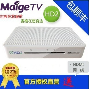 HDD-плеер Meg maige TV  Maige TV HD2 IPTV Wifi