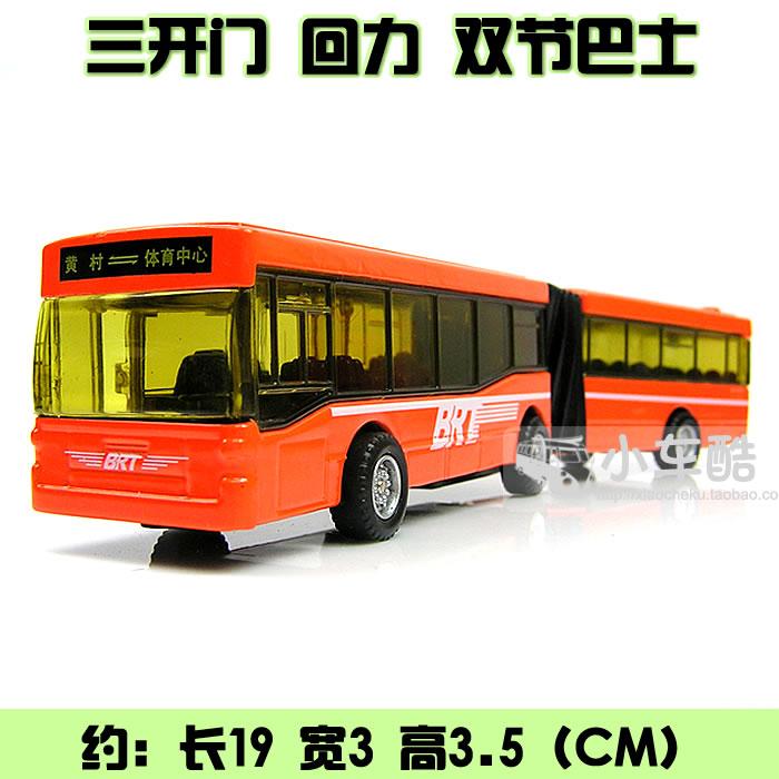 Модель машины Сплав тянуть задней шины двойной Сочлененный автобус продажи ребенка продукты модель шины игрушка