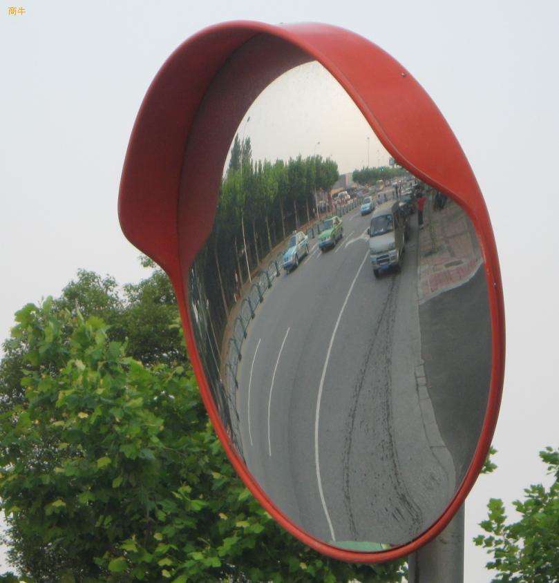 Сферические зеркала дорожные обзорные для улиц и магазинов недорого в красноярске от производителя пк мегаполис.