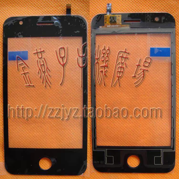 Запчасти для мобильных телефонов BIRD I720 3000 WAFC6649B11 6649 F4 Дисплей BIRD / waveguide