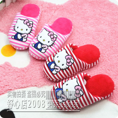 Free shipping authentic hello kitty Hello Kitty children's paternity paragraph cotton slippers warm winter home slippers
