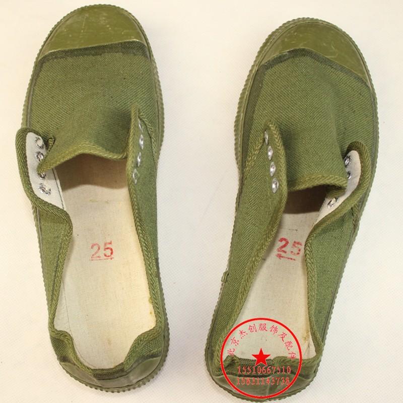 Лёгкие и камуфляжные ботинки для туризма Liberation shoes work boots Liberation shoes work boots