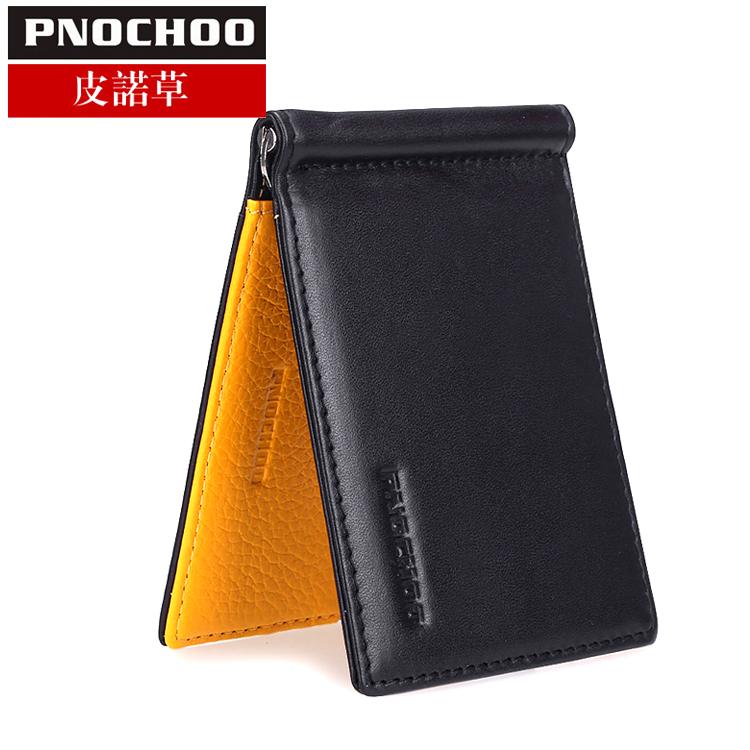 Бумажник Erlang B d p01010